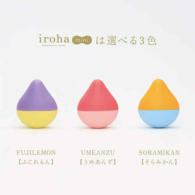 iroha mini (イロハ ミニ)