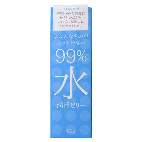 99%水潤滑ゼリー 60g