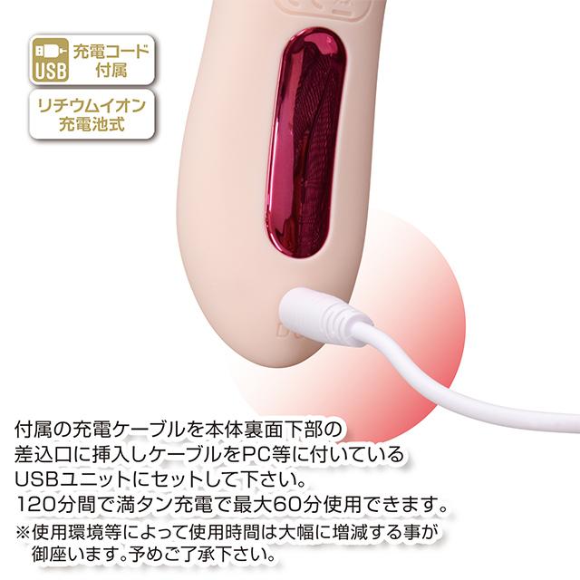 バキュームローター ROLO(ロロ)