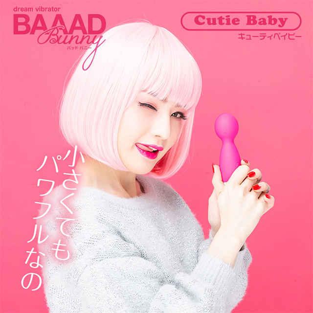 Baaad Bunny(バッドバニー) キューティーベイビー