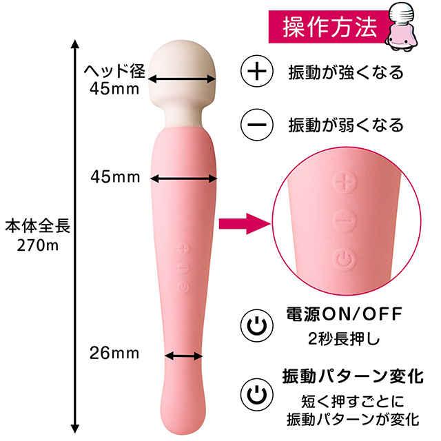 ピンクデンマ超(スーパー)