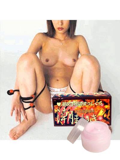 M字拘束セット 赤紐+黒玉+潮まねきセット