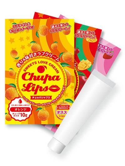 チュッパリップス オレンジ 3個セット