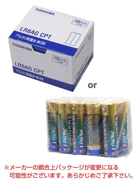 ソフト水中花 グリーン+アルカリ単3電池(1箱20本入)セット