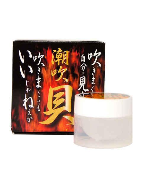 [日本のバイブ]白バイブ さざなみ+潮吹貝(しおふきがい)セット