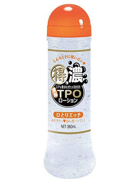 [日本のバイブ]白バイブ みちしお+得濃TPOローション ひとりエッチ 360mlセット