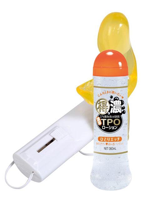 オルガスター オレンジ+得濃TPOローション ひとりエッチ 360mlセット